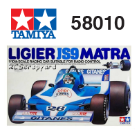 The Tamiya Ligier JS9 Matra RC car number 58010